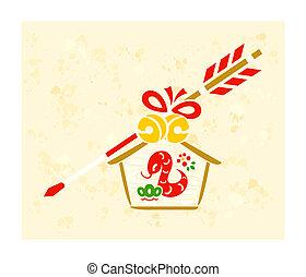 Eto-Hamaya New Year symbol - Symbolic japanese...