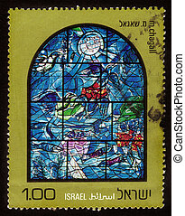 Chagall Windows - 12 Tribes of Israel . Reuven - ISRAEL -...