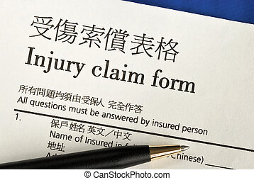 Fill in the injury claim form
