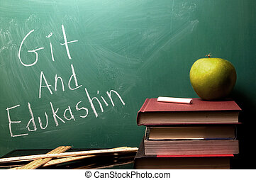 Get an Education - A chalkboard with Git and Edukashin...