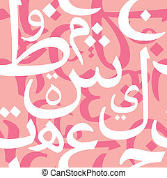 Arabic Letters Seamless Pattern - Beautiful vector seamless...