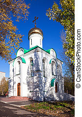 Small Christian orthodox church in Samara, Russia.