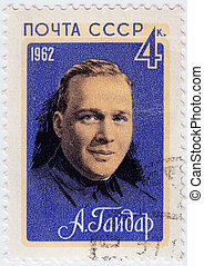 RUSSIA - CIRCA 1962 : stamp printed in Russia showing...
