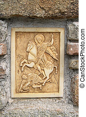 Old relief with Saint George