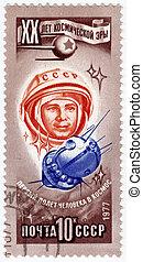 russie, -, environ, 1977:, timbre, imprimé, URSS,...
