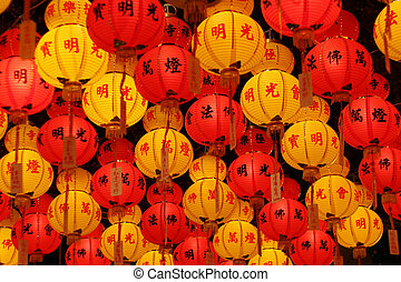 dharma lanterns - lantern that found in Kek Lok Si temple...