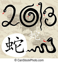 Year of the Snake 2013 - 2013 Year snake symbol. Grange...