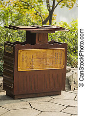 Wooden Crafted Recycle Bin in China - Crafted wooden recycle...