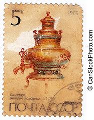 URSS, -, environ, 1989, :, poste, timbre, imprimé,...