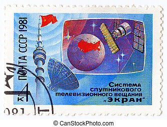 USSR - CIRCA 1977 : stamp printed in USSR shows the soviet...