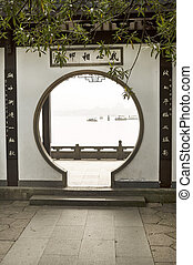 Arch Gateway Window to West Lake China - Arch Gateway to...