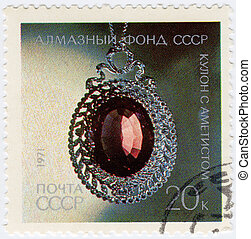USSR - CIRCA 1971: stamp printed in USSR shows Ametist Brooch exhibited in Diamond Fund, circa 1971