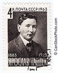 RUSSIA - CIRCA 1963 : stamp printed in Russia shows Jaroslav...