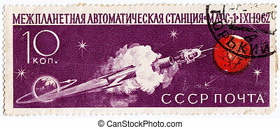 USSR - CIRCA 1962 : stamp printed in USSR shows the soviet...