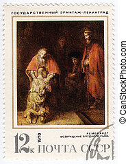 USSR - CIRCA 1970 : stamp printed in USSR shows a picture of...
