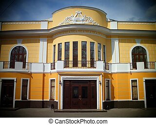 Theatre for Young Audiences, Sumy, Ukraine - Renovated...