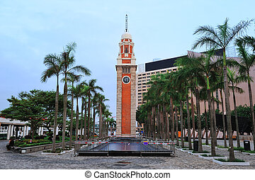 Clock Tower in Hong Kong in day