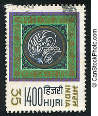 Arabic calligraphy - INDIA - CIRCA 1980: stamp printed by...