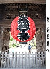 Red lantern japan zen asia