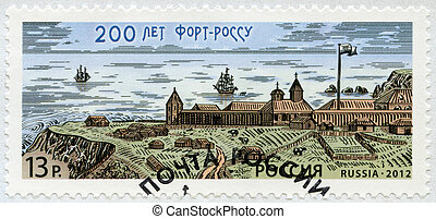 RUSSIA - 2012: dedicated to the 200th Anniversary of Fort...