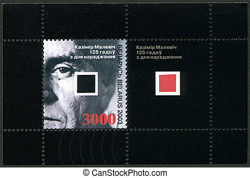 BELARUS - CIRCA 2003: A stamp printed in Belarus shows...