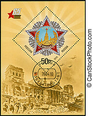 RUSSIA - CIRCA 2010: A stamp printed in Russia shows Order...
