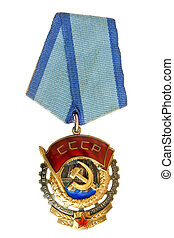 USSR: Order of the Red Banner of Labour, bearing the...