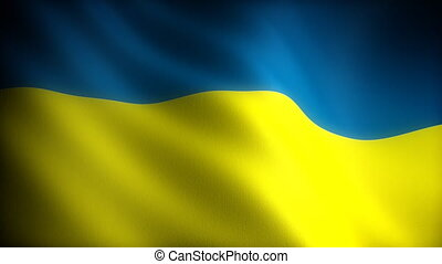Flag of Ukraine seamless