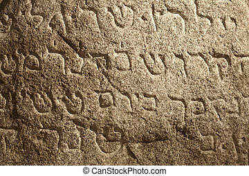 Jewish ancient holy writings on stone surface