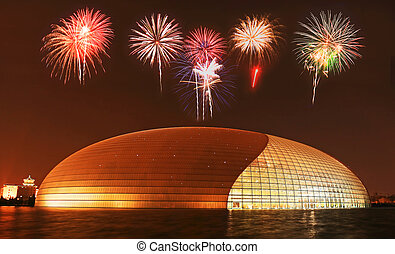 The newly opened Beijing National Theater Complex ? with a firework illustration