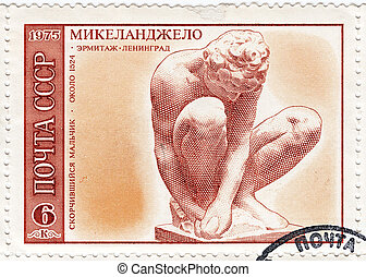 USSR - CIRCA 1975 : stamp printed in USSR now Russia shows...