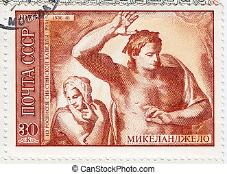 USSR - CIRCA 1975 : stamp printed in USSR (now Russia) - part fresco in Vatican Sistine Chapel, Rome, Italy, Created is Michelangelo Buonarroti, circa 1975