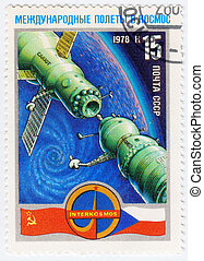 USSR - CIRCA 1978 : stamp printed in the USSR now is Russia...