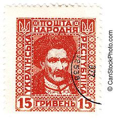 UKRAINE - CIRCA 1920 : portrait of Ivan Mazepa - Ukraine...