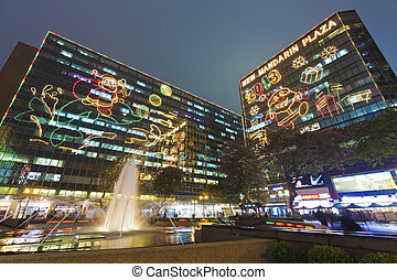 Christmas lights in Hong Kong - HONG KONG - NOVEMBER 21, The...