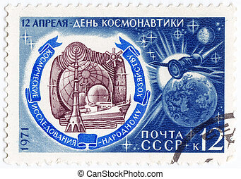 USSR - CIRCA 1971 : stamp printed in USSR shows the soviet exploration space , circa 1971