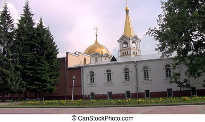 The Orthodox Church in a Park
