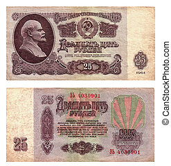 Soviet currency - Paper money face value 25 rouble of old...