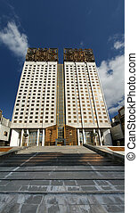 Russian Academy of Sciences panoramic image, Moscow
