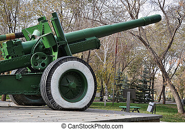 Howitzer-gun parts - 152 mm howitzer-gun model 1937 year