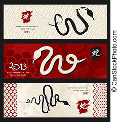 Chinese New Year of the Snake banners - 2013 Chinese New...