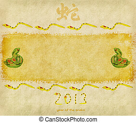 2013, calligraphie, serpent, chinois, année
