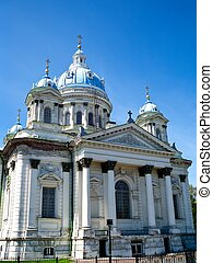 Holy Trinity Cathedral, Sumy Ukraine - Trinity Cathedral -...