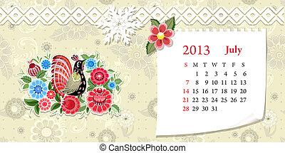 Calendar for 2013, jule
