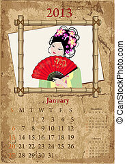 Vintage Chinese-style calendar for 2013, January