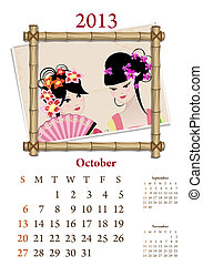 Vintage Chinese-style calendar for 2013, october