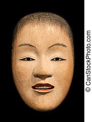 Zo Onna (beatiful woman) Noh mask - Zo Onna (beatiful woman)...