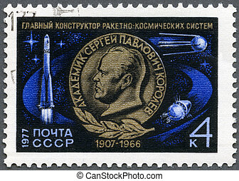 USSR - CIRCA 1977: A stamp printed in USSR shows Sergei...