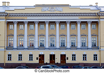 Constitutional court of the Russian Federation - ST...