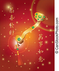 Chinese New Year Ruyi Scepter Illustration - Chinese Lunar...